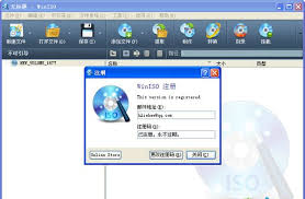 WinISO 6.4.1 Crack With Registration Key Free Download